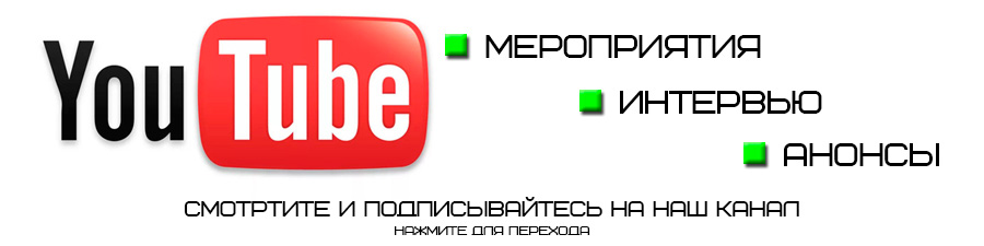 Youtube 5sezon